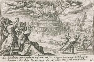 Crispijn Passe I (1565-1637), 1612